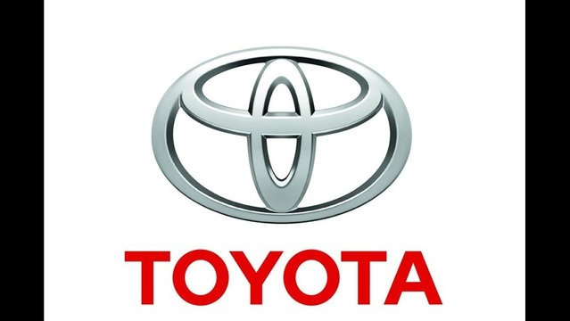 Toyota Establishing New HQ In Texas