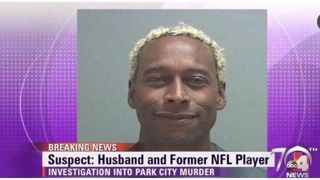 Bakersfield native and former National Football League  player is primary suspect in wife's death